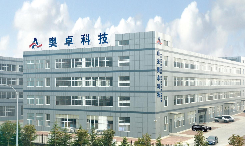 奥卓科技公司大楼