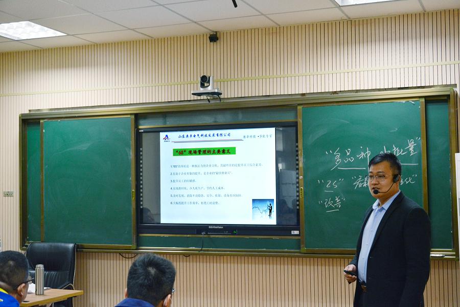 奥卓科技运营总监张晓授课精益管理